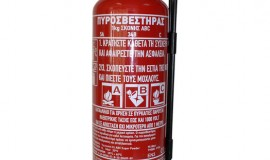 Dry Powder 1kg Fire Extinguisher
