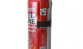 Foam (Aerosol Type) 1Kg Fire Extinguisher